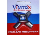 VIMTOX VK 0120 нож д/мяс. Kenwood, Delonghi, Bork