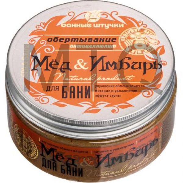 Обертывание мед имбирь