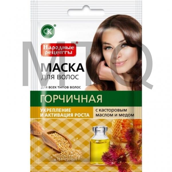 Рецепты укрепления волос домашних условиях
